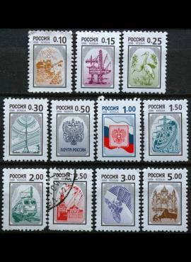 Rusija, pilna serija MiNr 568-574 MNH**/Used(O)