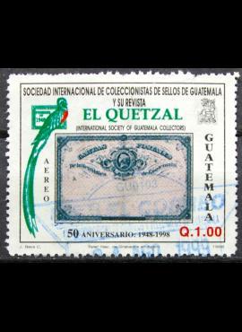 Gvatemala ScNr C874 Used(O) E