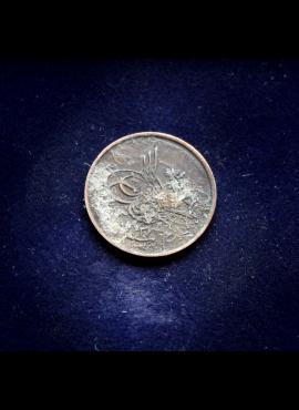 Rumunija, 25 baniai, 1966m