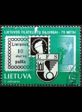 Vengrija, 20 filerių, 1984m