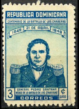 Dominikos Respublika ScNr 432 Used(O) E