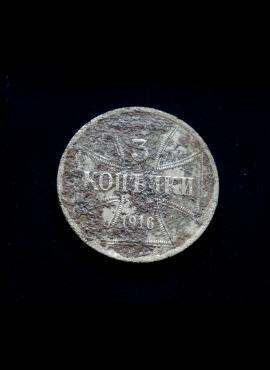 Vokietijos Imperija, OST 3 kapeikos 1916m-A