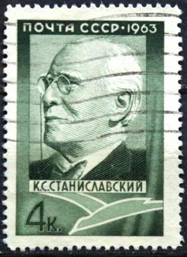 Rusija, TSRS ScNr 2695 Used(O)