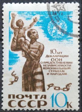 Rusija, TSRS ScNr 3794 Used(O)
