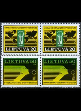 Nyderlandai, 1 guldenas 1969m