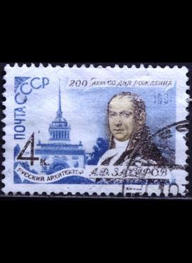 Lietuva, pilna serija MiNr 545-546 Used(O) V