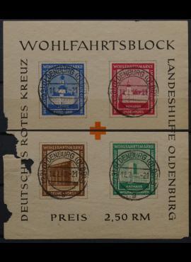 Vokietijos lokalus paštas, Oldenburgas MiNr II B Used(O)