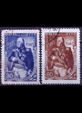 Lietuva, pilna serija MiNr 545-546 MNH**