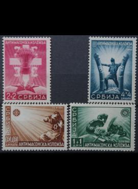 Vokietijos Reichas, Serbijos okupacija, pilna serija MiNr 58-61 MNH**