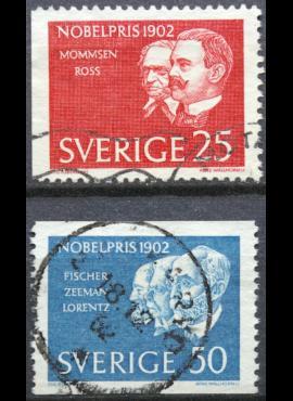 Švedija ScNr 618-619 Used(O)