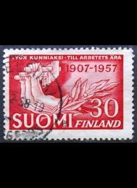 Suomija ScNr 348 Used(O)