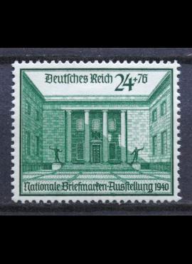 Vokietijos Reichas MiNr 743 MLH*