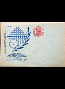 TSRS, 1961m vokas G
