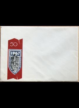 LTSR, 1967m proginis vokas G