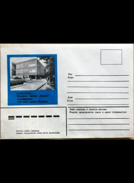 TSRS 1983m vokas nr. 1270 G