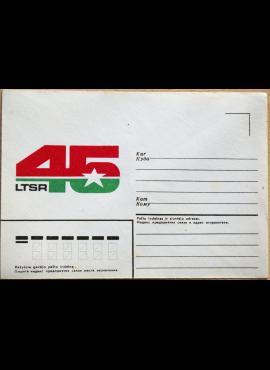 TSRS 1985m vokas nr. 1301 G