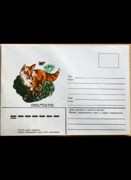 TSRS 1983m vokas nr. 1260 G