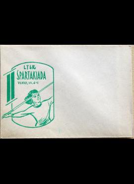 Lietuva, TSRS 1962m vokas G