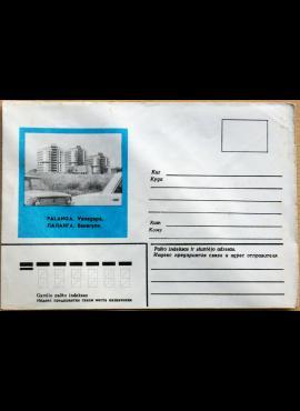 TSRS 1983m vokas nr. 1268 G