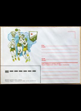 TSRS 1987m vokas nr. 1334 G
