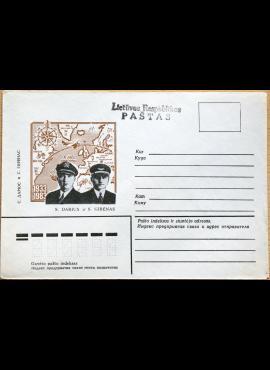 TSRS, dailininko A. Šakalio 1983m kolekcinis vokas su atvirute Nr 5 (1251) G