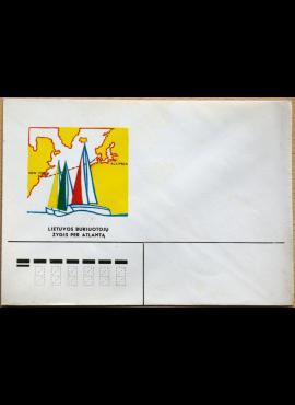TSRS 1989m vokas nr. 1367 G