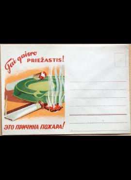 Lietuva (TSRS) vokas G