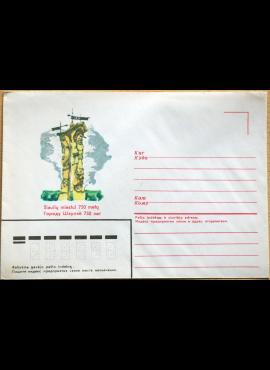 TSRS 1986m vokas nr. 1323 G