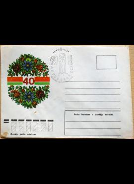 TSRS 1980m pirmos dienos vokas nr. 1185 G