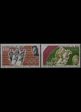 Malis, pilna serija MiNr 1094-1095 MNH** V