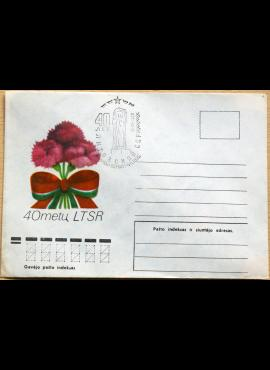 TSRS 1980m pirmos dienos vokas nr. 1186 G