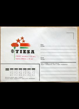 TSRS 1987m vokas nr. 1332 G