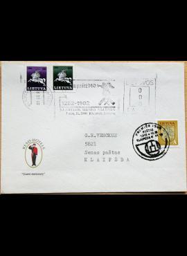 Lietuva, 1992m Reso svečių namų vokas G
