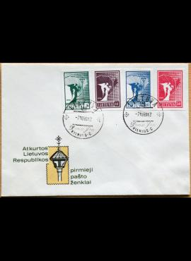 Lietuva, 1990m pirmos dienos proginis vokas G