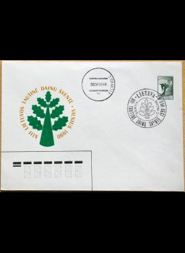 Lietuva, 1990m ženklinis vokas G