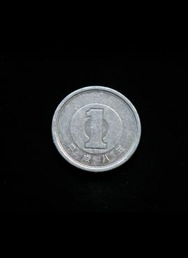 Japonija, 1 jena 1996m A
