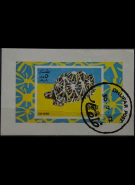 Omanas, Dhofaras 1972m blokas Used(O)