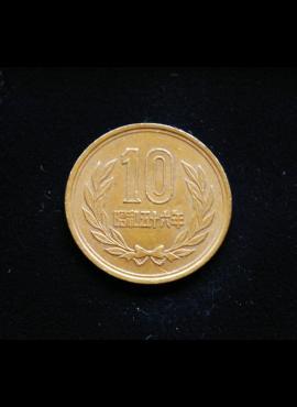 Japonija, 10 jenų 1981m A