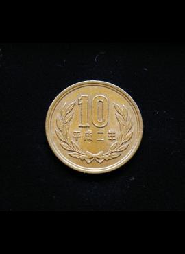 Japonija, 10 jenų 1990m A