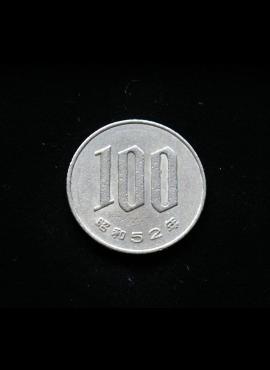 Japonija, 100 jenų 1977m A