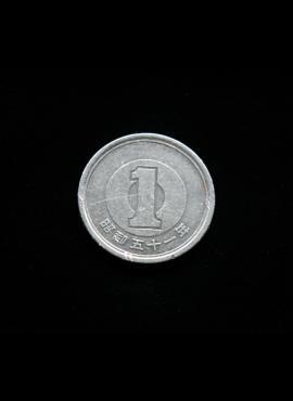 Japonija, 1 jena 1976m