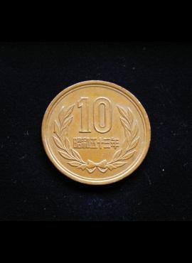 Japonija, 10 jenų 1978m