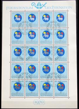 Lichtenšteinas, pilnas mažasis lapukas ScNr 475 Used(O)