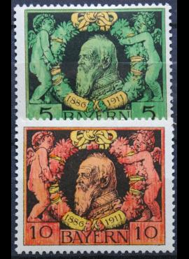 Senoji Vokietija, Bavarija MiNr 92-93 MLH*