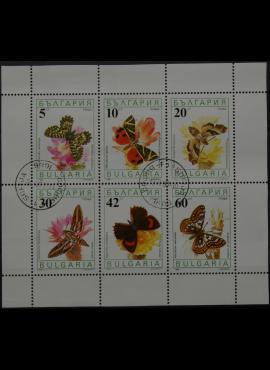Bulgarija, pilna serija ScNr 3551-3556 Used(O)