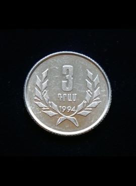 Armėnija, 3 dramai 1994m