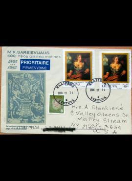 Dailininko A. Šakalio 1995m kolekcinis vokas Nr 167 G