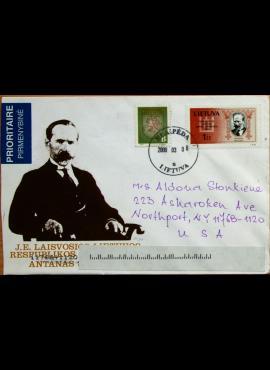 Dailininko A. Šakalio 1994m kolekcinis vokas Nr 152 G