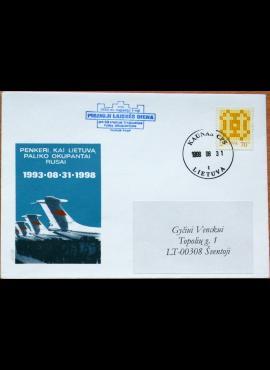 Dailininko A. Šakalio 1998m kolekcinis vokas Nr 324 G