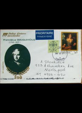 Dailininko A. Šakalio 1995m kolekcinis vokas Nr 201 G